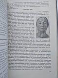 Вопросы частной хирургии В.Э.Салищев , фото 5