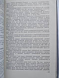 Вопросы частной хирургии В.Э.Салищев , фото 6