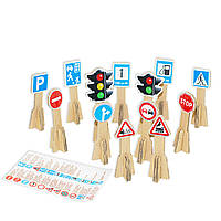 Набор 3Д дорожные знаки с наклейками