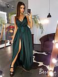 Длинное шелковое платье с верхом на запах и без рукава 66033285E, фото 4