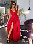 Длинное шелковое платье с верхом на запах и без рукава 66033285E, фото 6