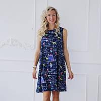 Платье летнее Мама для беременных и кормящих мам синее HIGH HEELS MOM, размер M/L, фото 1