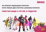 ПОДАРОК! Игровая коллекционная фигурка Fortnite Loot Chest, сундук аксессуаров!