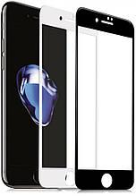 Защитное стекло на весь экран for Apple iPhone 7/8 Plus face (black)