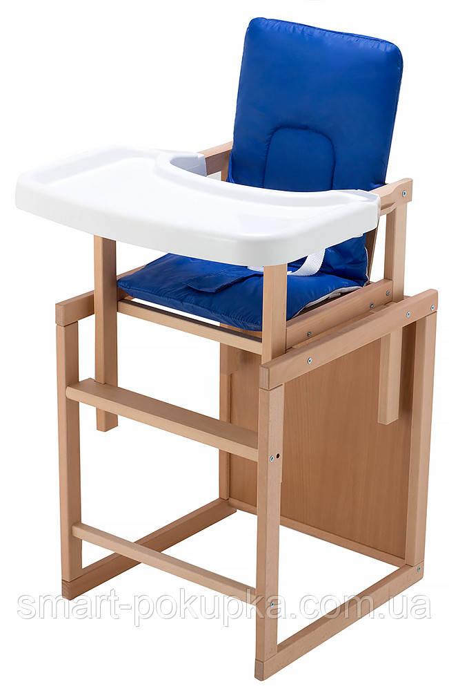 Стульчик- трансформер For Kids Бук-01 ЕСО пластиковая столешница  темно-синий