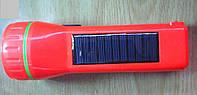 Фонарик лампа аккумуляторный на солнечной батарее и от сети 220.