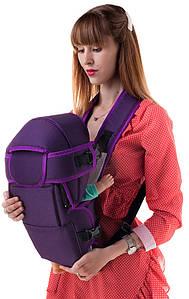 Кенгуру Babyroom №8  фиолетовый