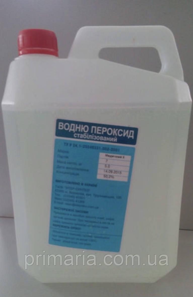 Перекись водорода 35% - 60% (Перекис водню)