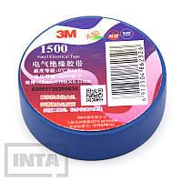 Изолента 3M™ 1500, синяя