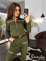 Женский брючный костюм в стиле милитари со штанами на манжетах 66101376E, фото 1