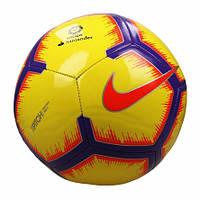 Nike La Liga Pitch Winter 710 — SC3318-710