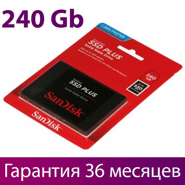 "SSD диск 240 Гб/Gb SanDisk SSD Plus, SATA 3, 2.5"", TLC, 530/440 MB/s (SDSSDA-240G-G26), ссд накопитель"