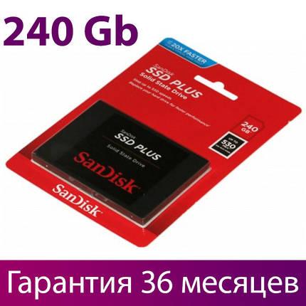 "SSD диск 240 Гб/Gb SanDisk SSD Plus, SATA 3, 2.5"", TLC, 530/440 MB/s (SDSSDA-240G-G26), ссд накопитель, фото 2"
