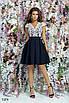 Платье вечернее красивое пышное гипюр+габардин 42,44,46, фото 7