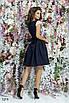 Платье вечернее красивое пышное гипюр+габардин 42,44,46, фото 8