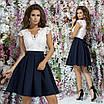 Платье вечернее красивое пышное гипюр+габардин 42,44,46, фото 4