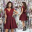 Платье вечернее красивое пышное гипюр+габардин 42,44,46, фото 5
