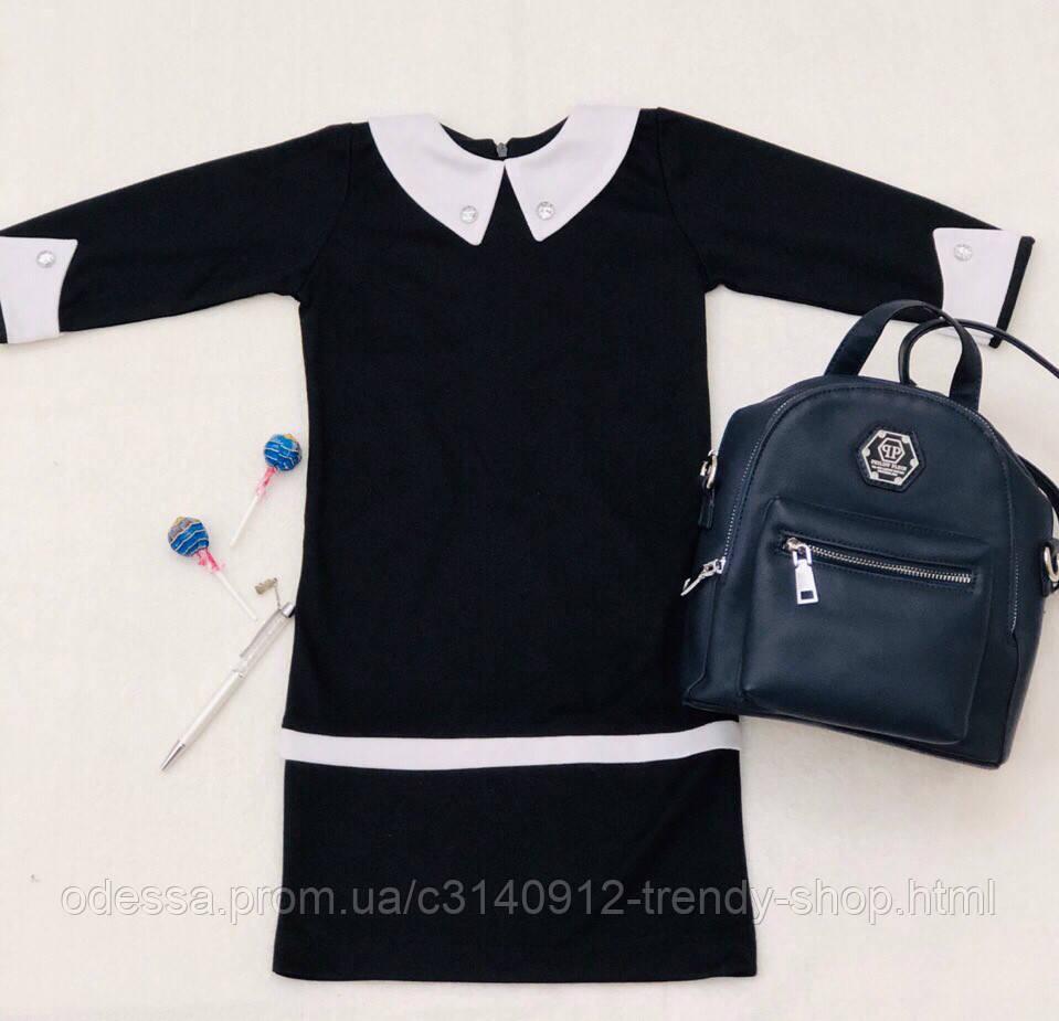 Школьное платье для девочек размер 122-152