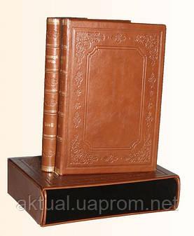 Книга Украинский народ в его прошлом и настоящем