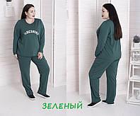 Мега комфортный и стильный спортивный костюм большого размера с разными надписями батал с 48 по 98 размер