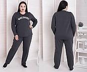 Мега комфортный и стильный спортивный костюм большого размера с разными надписями батал с 48 по 98 размер, фото 3