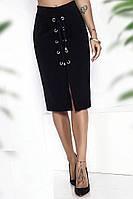 Юбка женская карандаш с люверсами, черная. Размер S-42