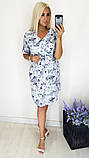 Нарядное женское платье,ткань  софт,размеры:48,50,52,54,56., фото 2