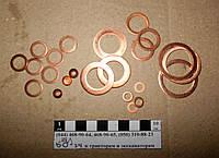 Кольцо медное d10 обратки 16х10х1.5