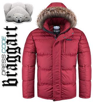 Куртки мужские зима с мехом оптом