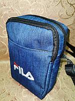 (4 кармана)Барсетка fila сумка спортивные мессенджер для через плечо Унисекс ОПТ, фото 1