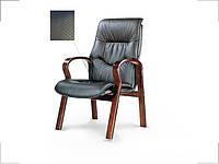 Кресло конференц Монако черное (Диал ТМ)