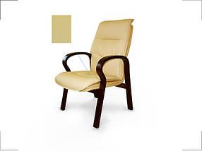 Кресло для конференций Монако комбинированная кожа люкс Бежевая (Диал ТМ)