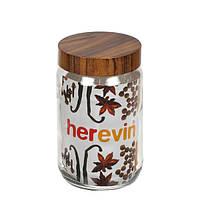 Банка для сыпучих Herevin Woody 660мл стекло (231367-000)