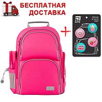 Рюкзак школьный Kite Education K19-702M-1 Smart розовый (ортопедический рюкзак для девочки 6-12 лет)