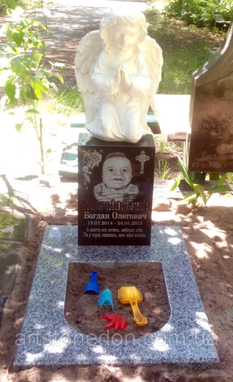 Детский памятник с ангелом №299