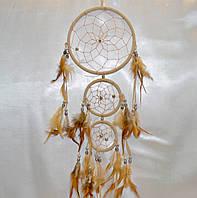 Ловец снов 3 кольца - защита от плохих снов (бежевый)