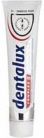Зубная паста Dentalux Complex 5 whitening 125 мл