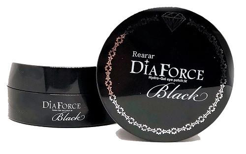 Гидрогелевые патчи с черным жемчугом Rearar DiaForce Hydrogel eye patch Black (Medium size)стандартный размер