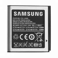 Аккумулятор для Samsung S8000 Jet (EB664239HU)