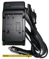 Зарядное устройство для Sony NP-QM71D/NP-QM91D (Digital)