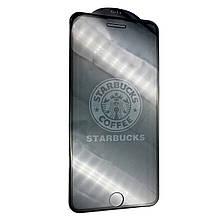 Защитное стекло DK-Case Hologram для Apple iPhone 6/7/8 Plus (18)