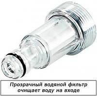Водяной фильтр универсальный, для апаратов высокого давления