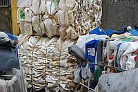 Закупаем пластиковые отходы различный лом пластмасс