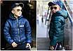 Куртка детская двухсторонняя плащевка+150 силикон 122-128,128-134,134-140,140-146,146-152, фото 2