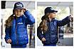 Куртка детская двухсторонняя плащевка+150 силикон 122-128,128-134,134-140,140-146,146-152, фото 3