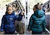 Куртка детская двухсторонняя плащевка+150 силикон 122-128,128-134,134-140,140-146,146-152, фото 4