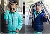 Куртка детская двухсторонняя плащевка+150 силикон 122-128,128-134,134-140,140-146,146-152, фото 6