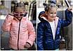 Куртка детская двухсторонняя плащевка+150 силикон 122-128,128-134,134-140,140-146,146-152, фото 8