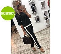 "Женский брючный костюм ""Дайкири""| Батал"