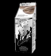 Краска-уход для волос ESTEL Celebrity (10/1) Серебристый блондин
